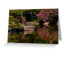 Spring in the Japanese Garden Greeting Card