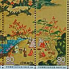 1994 Japanese Stamp Collage Macro Photograph by DrBillCreations