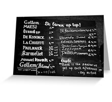 Amsterdam - Gollem Cafe - What's on Tap? Greeting Card