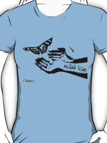 Transformed (Arabic) T-Shirt