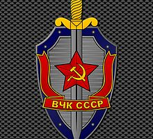 KGB Shield on Metal by Jeffery Borchert