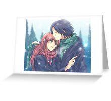 Harry Potter - Snape/Lily Greeting Card