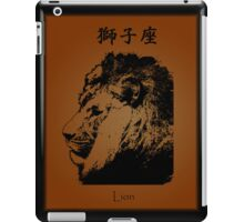 Japanese Lion iPad Case/Skin