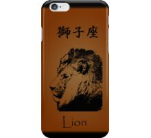 Japanese Lion iPhone Case/Skin