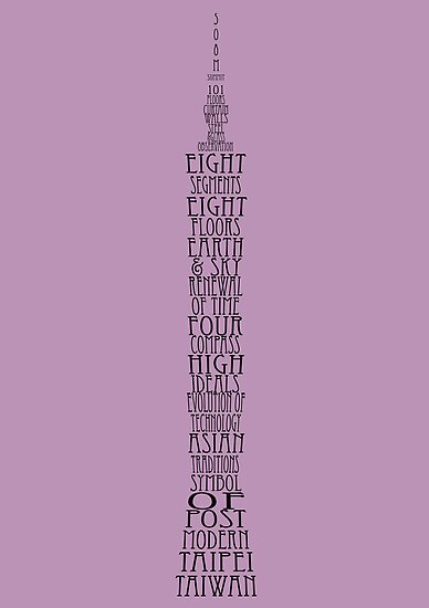 'Wordy Structures' Taipei 101 Purple by Becki Breed