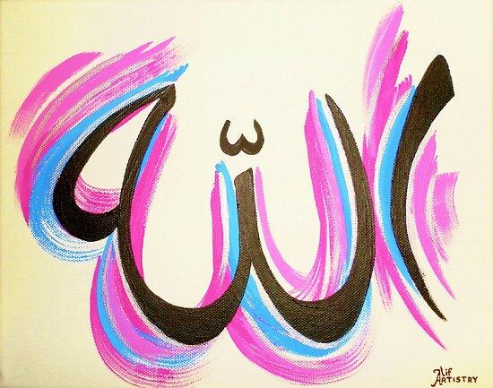 Allah by Alifartistry