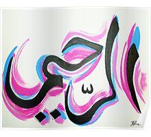 Ar-Raheem Poster