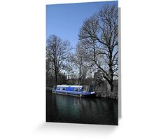 Blue And Bigger On The Inside? Greeting Card