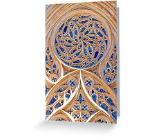 Rosácea. Rose window. Batalha Monastery. Greeting Card