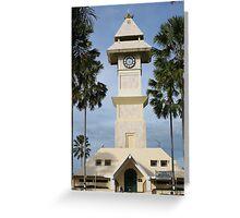 Borneo Kutai Kartanegara Bentong Clock Tower Greeting Card