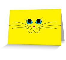Putty-cat Face #2 Greeting Card