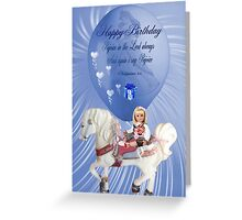 ☀ ツCHILDREN BIRTHDAY CARD/PICTURE WITH SCRIPTURE☀ ツ Greeting Card