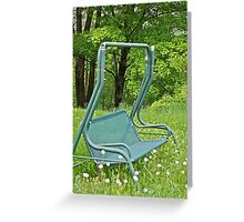 Mow the lawn Greeting Card
