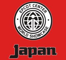 Japan Logo by AngrySaint