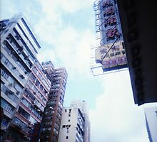Cartons of Buildings - Lomo by Yao Liang Chua