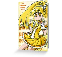 Magical Girl Collection #3 - Peace Greeting Card
