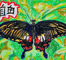 Chinese Swallowtail Butterfly Good Fortune by David Olson