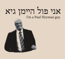 I'm A Paul Heyman Guy in Hebrew by Bob Buel