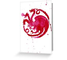 dragon coat of arms (card) Greeting Card