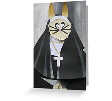 Rabbit in a habbit- from recycled Math Books- Children's rhymes Greeting Card