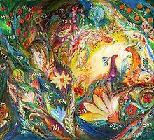 72 Names by Elena Kotliarker