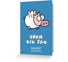 Dim Sum Pig - Char Siu Bao Greeting Card