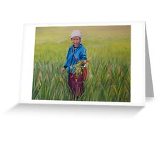 Rice Field Worker, Part 2 Greeting Card