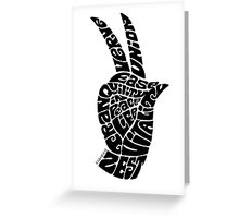 Life Force Hand in Black Greeting Card