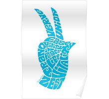 Life Force Hand in Bright Sky Blue Poster