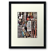 in the middle of the district Sheung Wan Hong Kong Framed Print