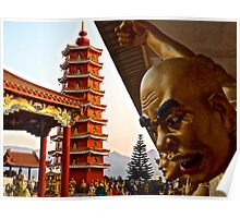 blessings from thousand Buddhas Poster