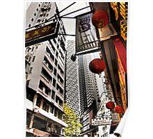 the streets of SoHo Hong Kong Poster