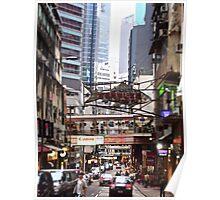 a flying fish in Soho Hong Kong Poster