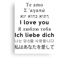 I Love You - Multiple Languages 3 Canvas Print