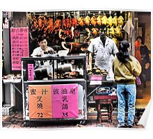 serious sells...fantastic food in Hong Kong Poster