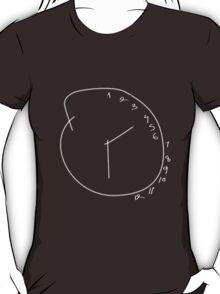 Draw me a clock... T-Shirt