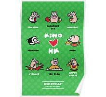 KINO loves Hong Kong Poster