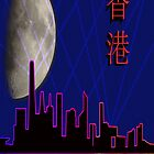 hk moon case by Cranemann