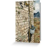 Watercolor Tribute to Arthur Rackham's Rapunzel Greeting Card