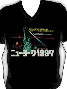 Escape From New York (via Tokyo) T-Shirt