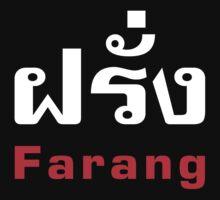 Farang by iloveisaan