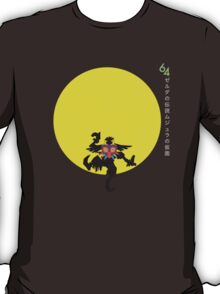 Mask Collector II - 64 Series T-Shirt
