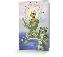 Nature by Rosie Louise Greeting Card