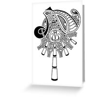 Magnified Greeting Card