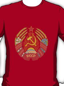 Socialist Byleorussian Emblem T-Shirt