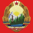 Socialist Romania Emblem by charlieshim