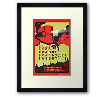 Pacific Rim: Our Cause is Just Framed Print