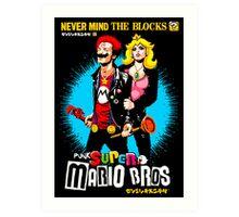 The Sid & Nancy Nintendo Lost Levels Art Print