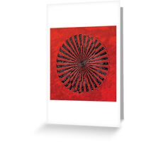 yin yang in stone (zahyíng) Greeting Card