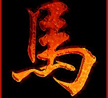 Chinese Zodiac Sign Fire Horse by ChineseZodiac